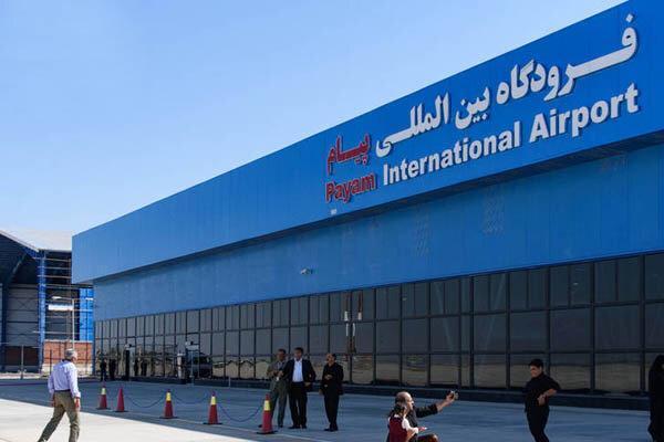 برقراری خط هوایی کرج-دبی