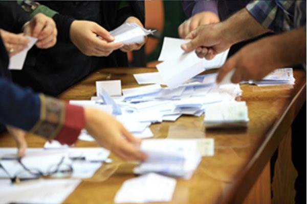 انتخابات شورای صنفی دانشجویان دانشگاه شهید بهشتی به امروز 2 دی ماه موکول شد