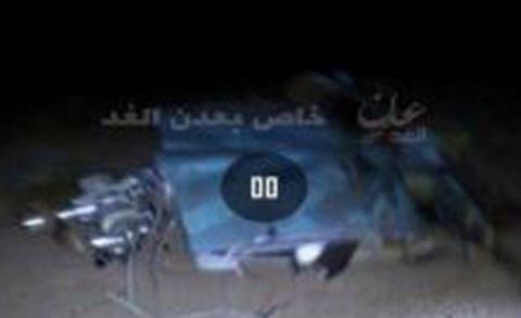 ادعای ائتلاف سعودی مبنی بر سرنگونی 2 پهپاد ارتش یمن