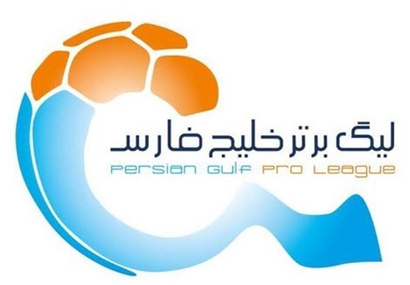 لیگ برتر ایران هشتم شد، امارات؛ بهترین لیگ آسیا