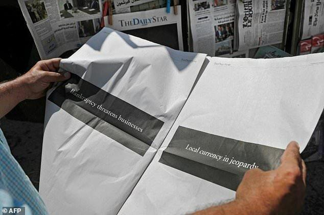 انتشار نسخه چاپی دیلی استار لبنان متوقف شد