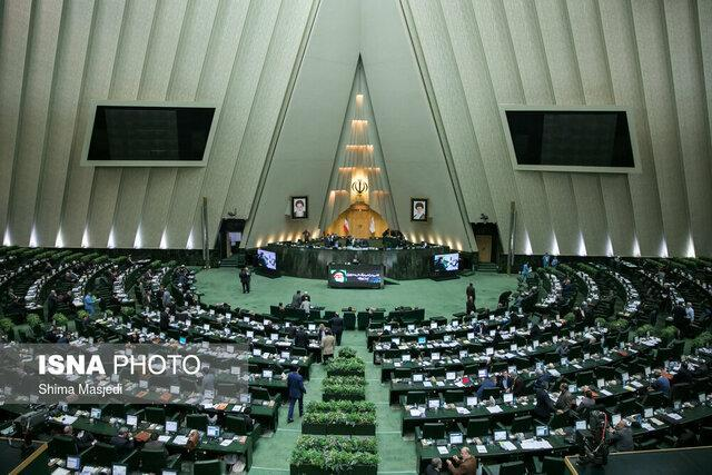 شروع جلسه علنی مجلس، سوال از ظریف در دستور کار