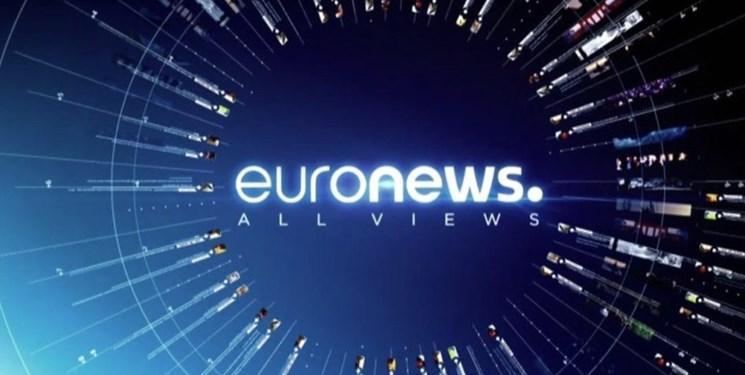 گسترش فعالیت شبکه یورو نیوز در ترکمنستان