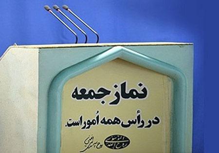 دبیر جامعه اسلامی علوم پزشکی شیراز در نماز آدینه سخنرانی می نماید