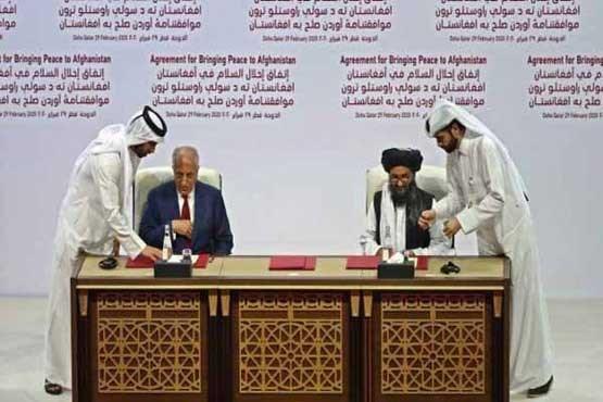 آمریکا و طالبان توافق صلح امضا کردند
