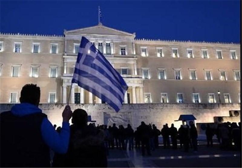 همه پرسیریاضت مالی یونان