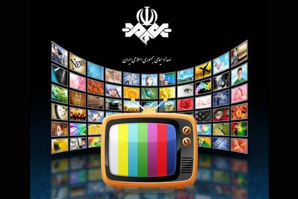 تدارک تلویزیون برای میلاد مهدی موعود(عج)، احیای نیمه شعبان در قاب سیما