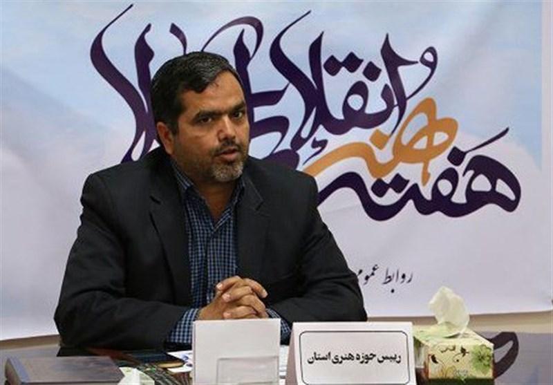 حوزه هنری استان کرمان با 18 عنوان کتاب در نمایشگاه حضور یافت
