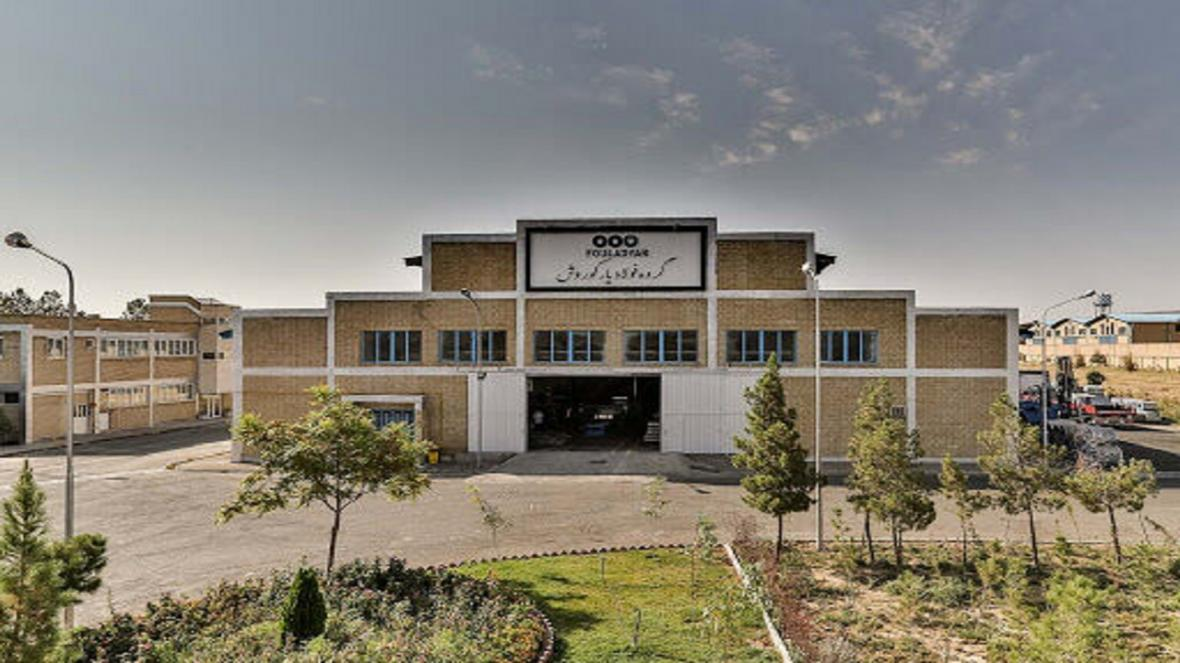 ثبت ساختمان مرکزی کارخانه فولاد مبارکه در فهرست آثار ملی