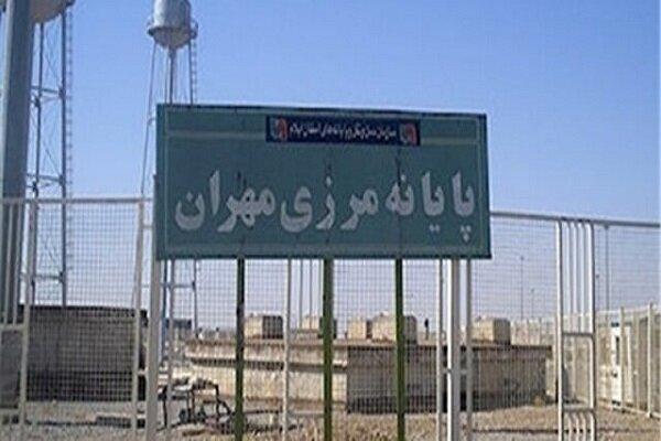 مرز مهران در آینده ای نزدیک بازگشایی می گردد