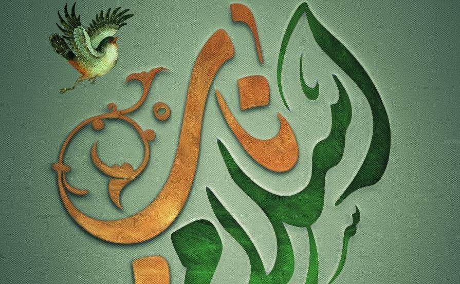 زمان برگزاری دوره اسلام ناب 99 اعلام شد