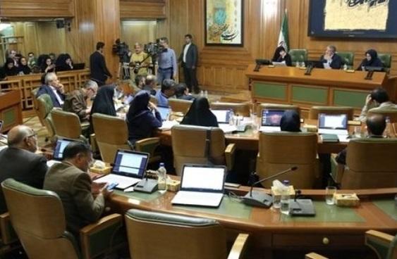 شورای شهر تهران 2 هفته تعطیل می گردد