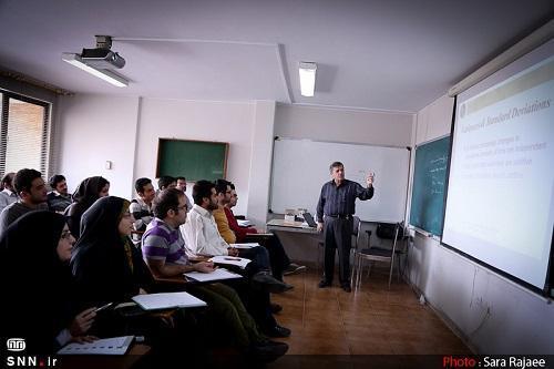 رشته علم سنجی در دانشگاه رازی کرمانشاه ایجاد شد