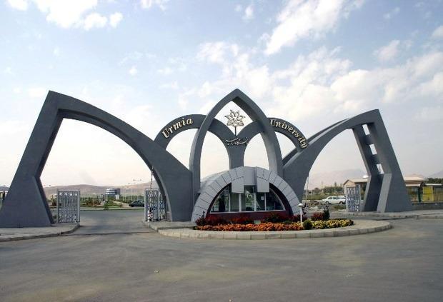 فعالیت حضوری دانشگاه ارومیه لغو شد