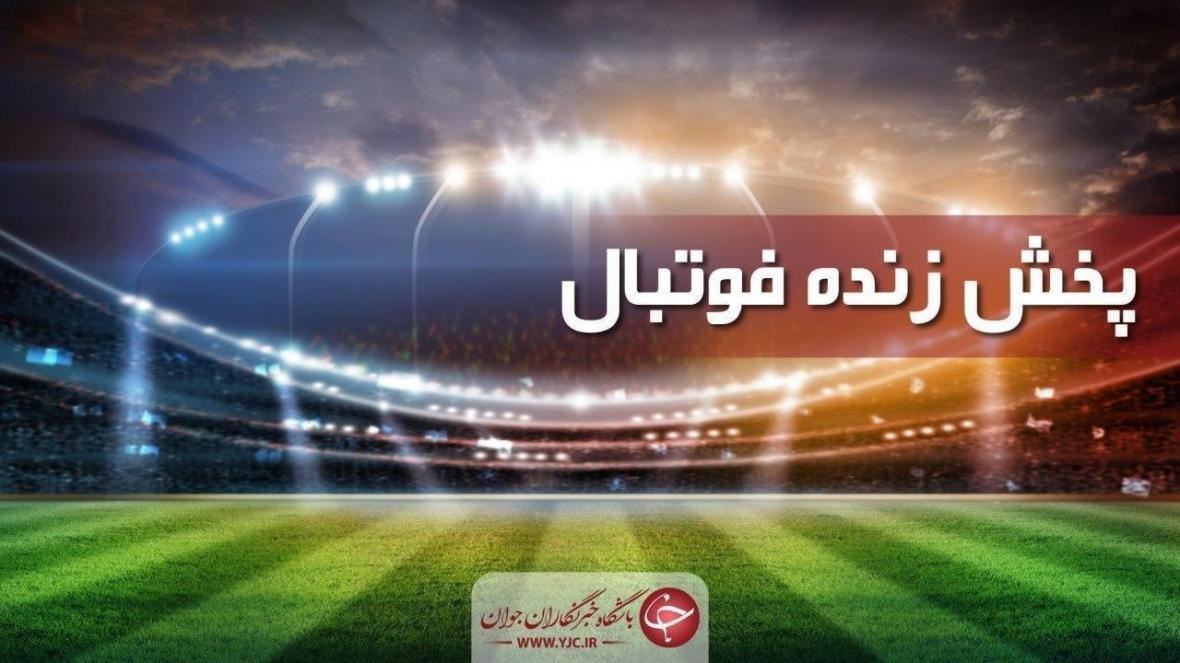 پخش زنده فوتبال رقابت های لیگ قهرمانان اروپا
