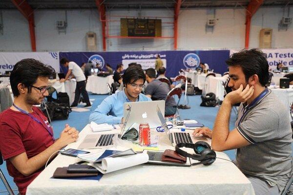 هشتمین ماراتون برنامه نویسی تلفن همراه برگزار می شود