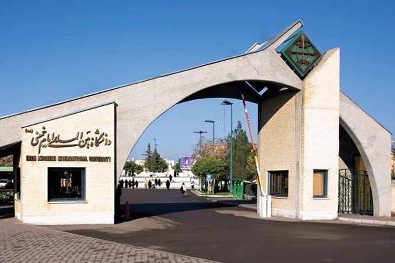 زمان مصاحبه آزمون نیمه متمرکز دکتری دانشگاه امام خمینی (ره) اعلام شد