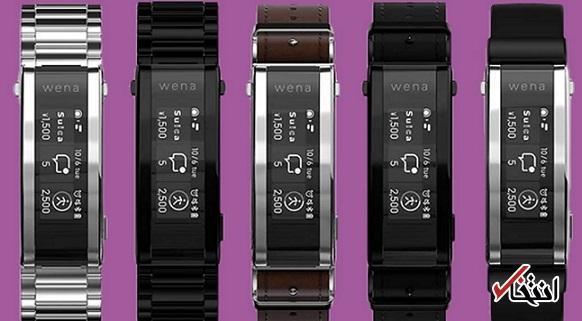 دستبند هوشمند جدید سونی رونمایی شد