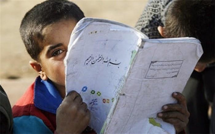 بریم مدرسه، پویشی برای بچه ها محروم خوزستان
