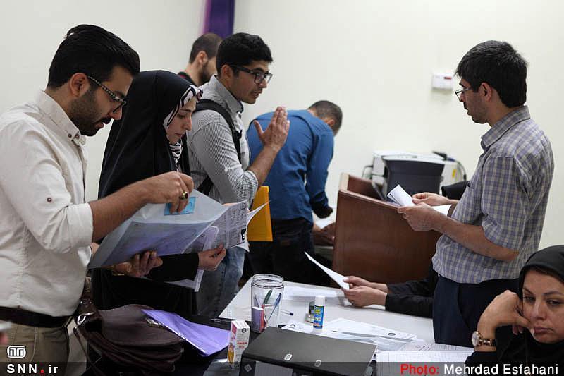 ثبت درخواست انتقال و میهمانی دانشجویان علوم پزشکی آغاز شد