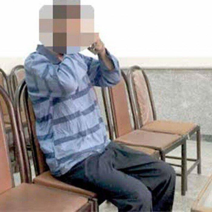 محاکمه مردی که برادرش را با اسید سوزاند و مرگش را رقم زد