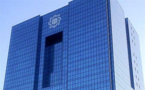 بانک مرکزی به 96.5 درصد از درخواست های مردمی پاسخ داد