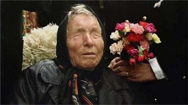 پیشگویی بابا وانگا پیرزن نابینای بلغاری برای سال 2021