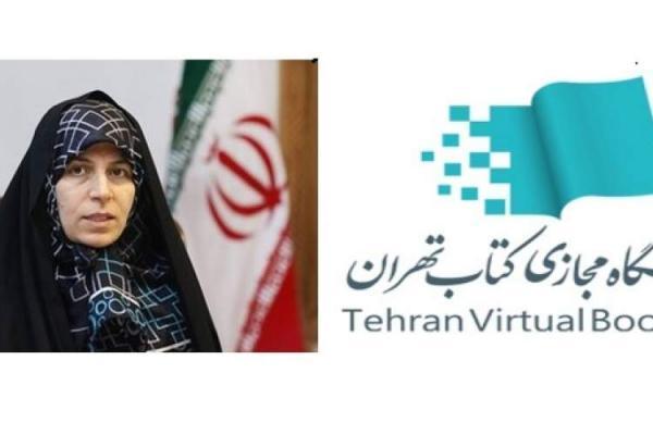 حضور انتشارات مرکز آموزش مدیریت دولتى در نخستین نمایشگاه مجازی کتاب تهران