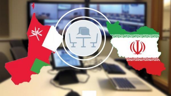 وبینار آنالیز فرصت ها و ظرفیت های تجاری موجود بین ایران و عمان، 5 اسفند برگزار می گردد