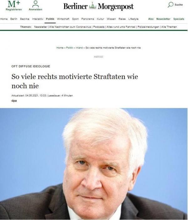افزایش نگران کننده جرایم با انگیزه سیاسی در آلمان