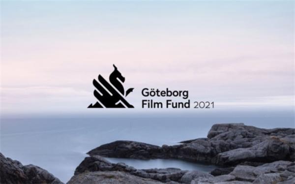 جشنواره بین المللی فیلم گوتبورگ سوئد به سینماگران کردستان فاند می دهد
