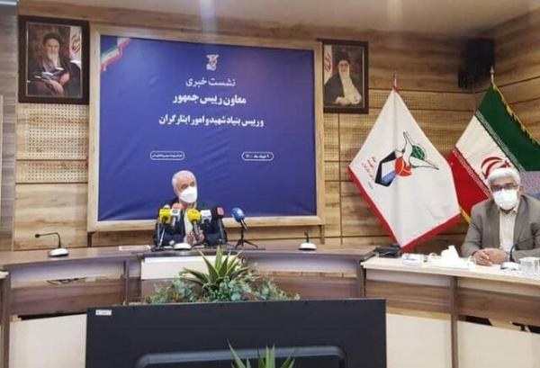رضایت اوحدی از بودجه امسال بنیاد شهید و امور ایثارگران