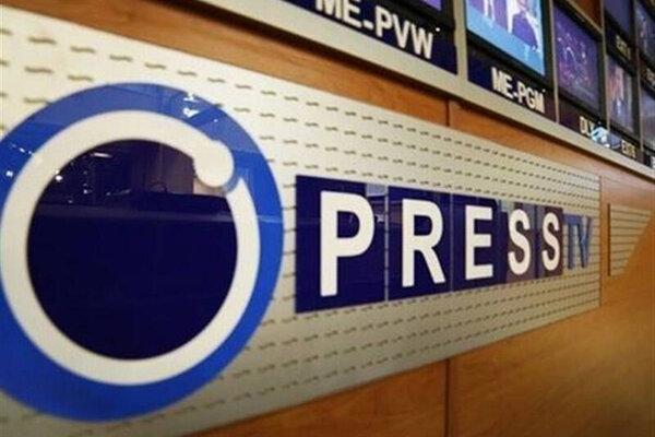 پرس تی وی: تروریسم رسانه ای آمریکا اثر ندارد
